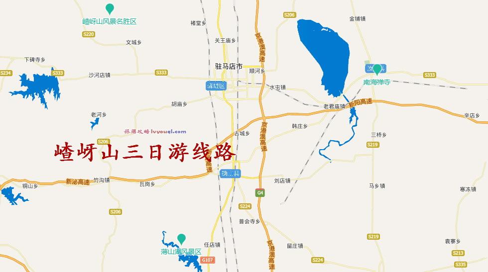 河南嵖岈山风景区旅游攻略及景点介绍