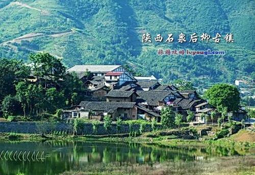 陕西十大古镇旅游攻略,去探索发现陕西生活着的历史