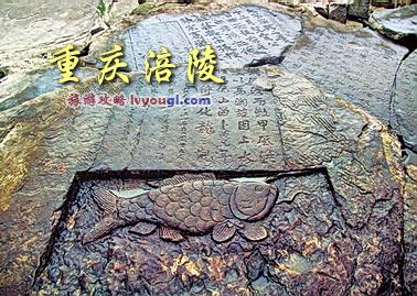 重庆涪陵景点图片