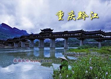 黔江小南海旅游攻略_重庆市及下辖区县旅游景点大全