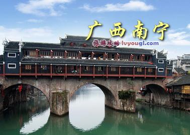 广西全境旅游景点大全 广西旅游人文地理景观交通图文速览
