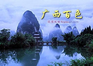 广西旅游景点介绍_广西全境旅游景点大全 广西人文地理旅游交通介绍