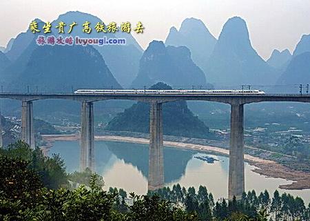 贵广高铁旅游线路景点攻略