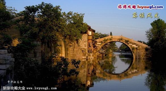 乌镇最美风景图片_乌镇西栅图片大全_云游网