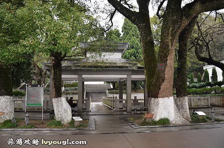 定海 海山公园 舟山烈士陵园