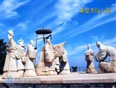 the origin of Qinhuangdao