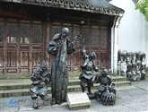 travel in Shaoxing :the hometown of China's greatest author Lu Xun
