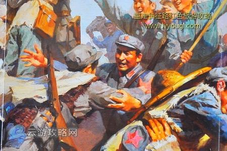 红色之旅重走长征路红军大会师陕西吴起镇旅游攻略