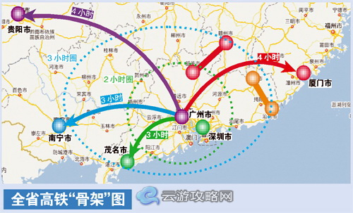 广东高铁线路前景图_云旅游攻略网