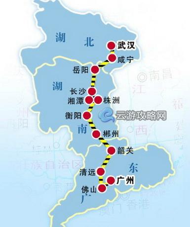 武汉至长沙旅游攻略_广州高铁旅游攻略_从广州出发乘高铁东西南北游遍全中国