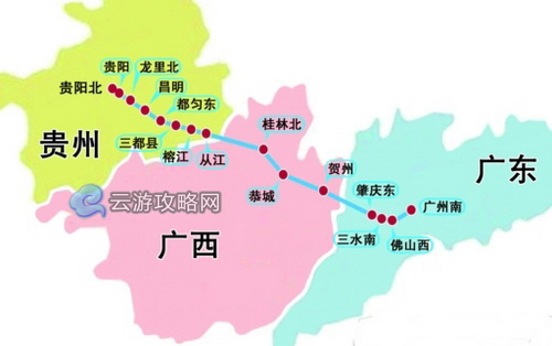 四,西线广州高铁旅游攻略 ◎站点:沿途经过22个站点,西起贵阳,经贵州
