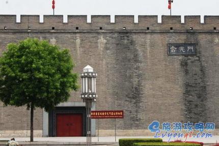 西安明城墙自由行旅游攻略