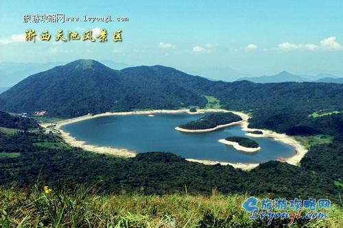 浙西天池风景区