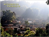 浙江的文化古村The ancient culture village in Zhejiang