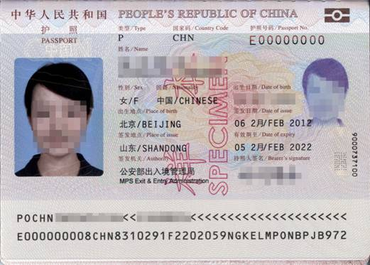 中国新版护照内容_新版中国护照样本(电子护照) 中国护照上写的什么
