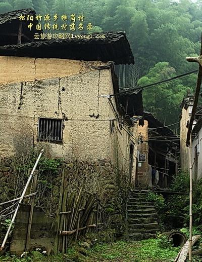 这边风景如画,浙江松阳竹源乡横岗村美景图片