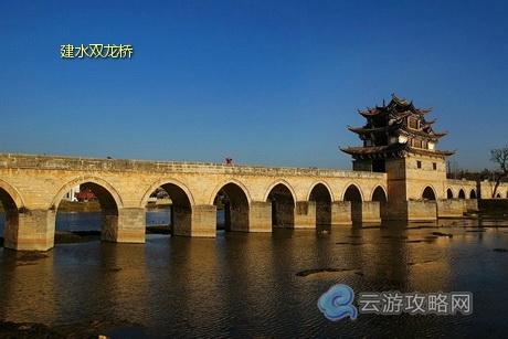 云南建水旅游攻略景点介绍