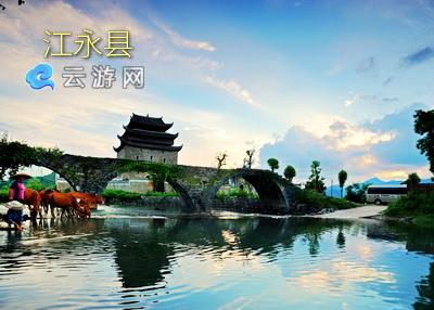 江永县旅游景点地图  江永县有哪些好玩的 江永县,是湖南省永州市的辖