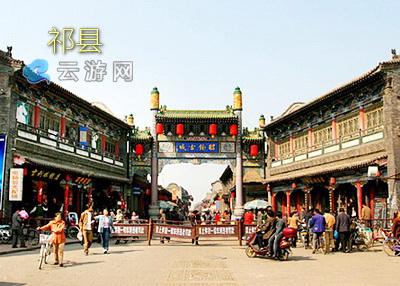祁县旅游地图查询