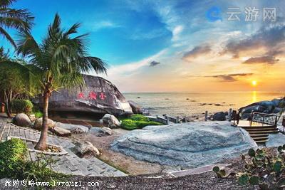 三亚海山奇观旅游区