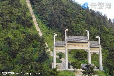孝感双峰山国家森林公园
