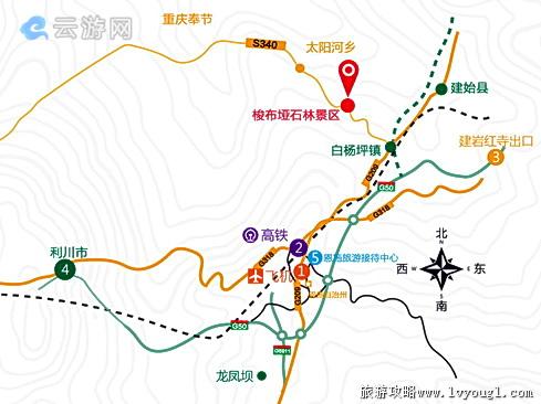 ⑴梭布垭石林风景区乘车线路 ①高铁:恩施火车站→恩施旅游接待中心