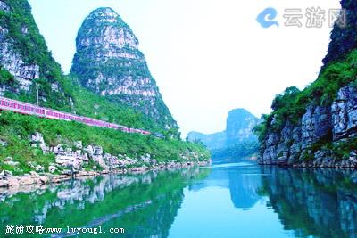 河池金城江六甲小三峡风景区