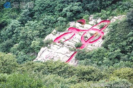 花果山风景区