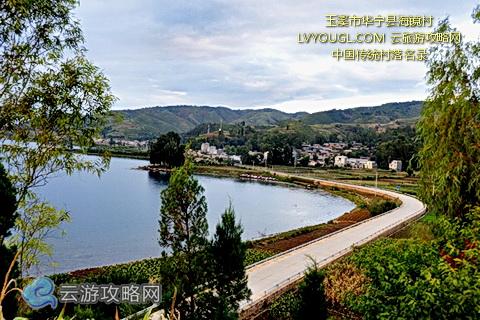 玉溪市华宁县海镜村