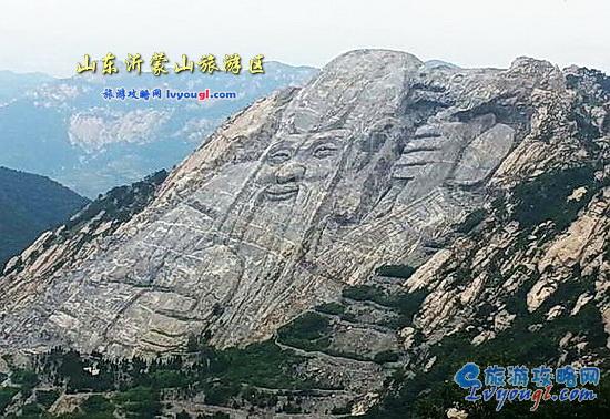 山东5A级旅游景区大全