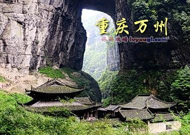 重庆武隆景点图片