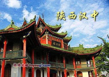 陕西汉中景点图片