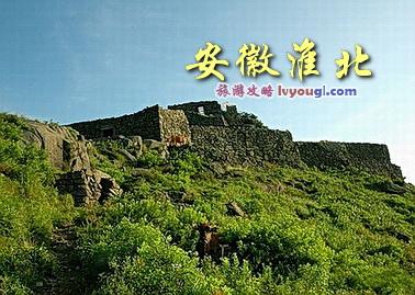淮北市有什么风景区